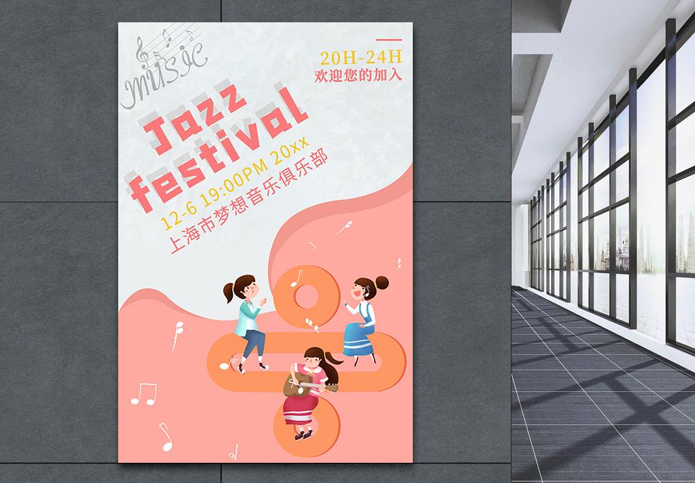 创意矢量爵士音乐会海报图片