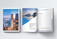 蓝色高端风景图整套企业画册图片