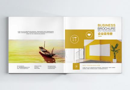 大气高端企业集团画册整套设计模板图片