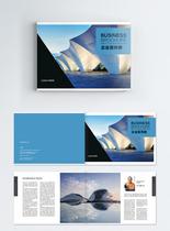大气高端企业整套画册设计模板源文件图片