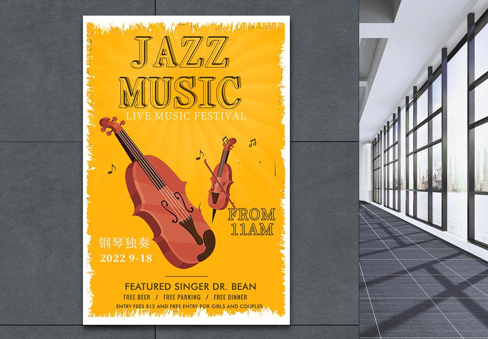 创意钢琴爵士音乐会海报图片