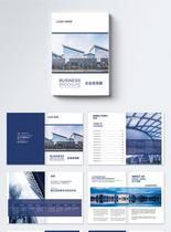 简约大气企业宣传画册图片