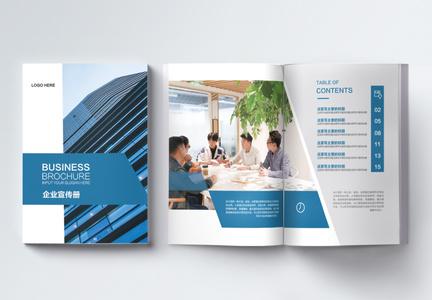 企业集团宣传画册图片