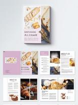 简约时尚西点美食画册图片