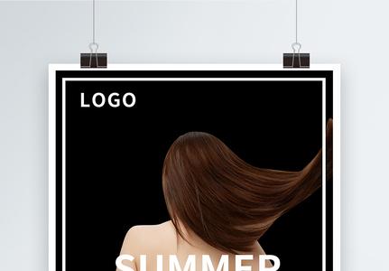 时尚美发海报图片