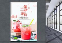夏日水果汁促销海报图片