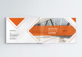 橙色大气企业集团宣传画册图片