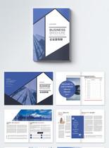 蓝色竖版整套企业集团宣传画册图片