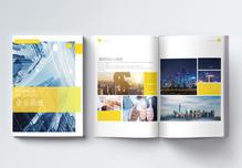 简约商务企业画册整套图片