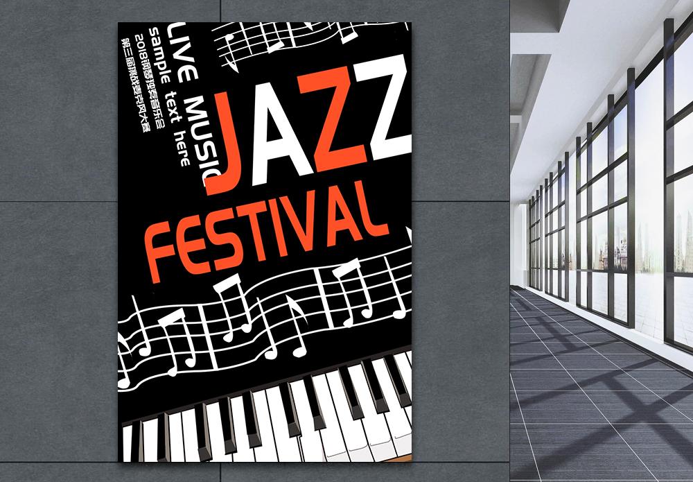 黑色钢琴音乐会海报图片