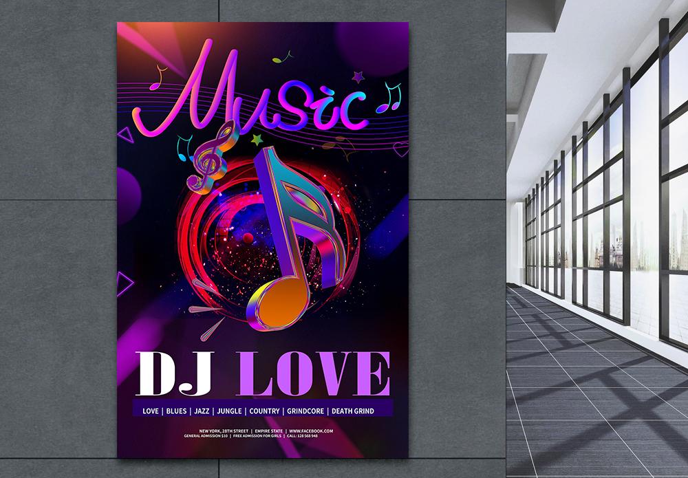 炫酷发光音乐节海报图片