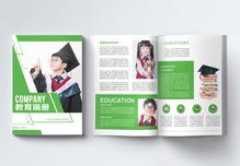 清新简约儿童教育机构画册整套图片