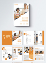 橙色高端教育画册整套图片