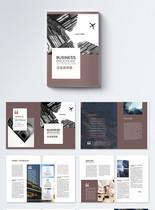 企业集团大气宣传画册图片