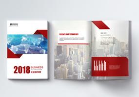 企业画册模板整套图片