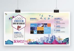 企业文化墙宣传展板图片