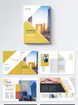 大气高端企业集团宣传画册设计模板源文件图片