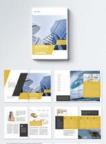企业集团宣传画册设计图片