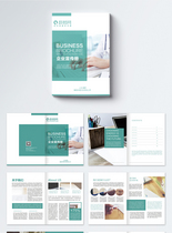 企业宣传画册整套图片
