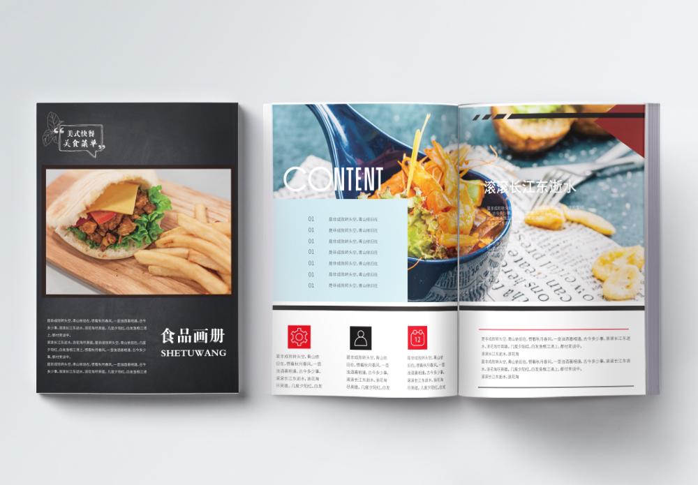 美式快餐食品画册图片