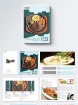时尚美食杂志画册图片