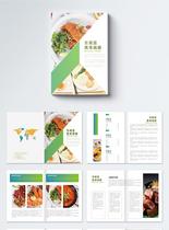 东南亚美食食品画册图片