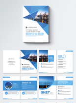 建筑企业画册整套图片