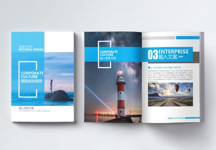 蓝色旅游画册整套图片