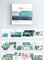 绿色企业画册整套图片