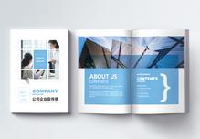 蓝色企业画册整套图片