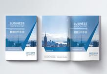 整套商务数据分析宣传册图片