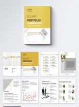 黄色企业画册整套图片