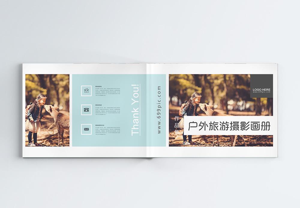 旅游摄影画册整套图片