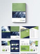 绿色商务企业画册整套图片