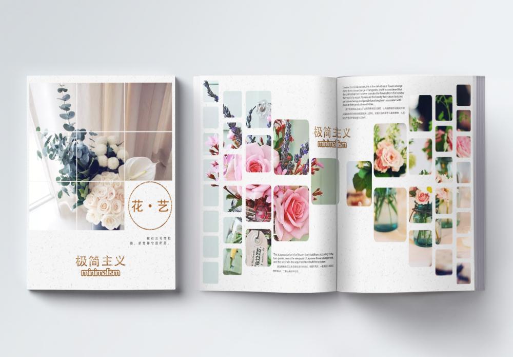 极简花艺产品画册整套图片