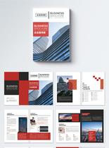 红色全套企业集团宣传画册图片