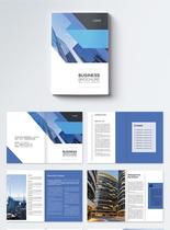 蓝色全套企业集团宣传画册图片