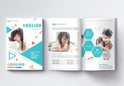 清新儿童成长教育画册图片