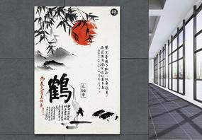 中国风毛笔字海报图片