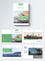 大气高端企业集团宣传画册图片