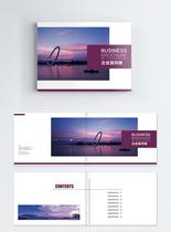 大气高端企业集团宣传画册设计模板图片