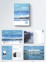旅游画册整套图片