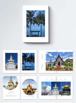 泰国旅游画册整套图片