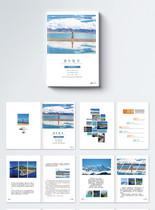 文艺清新旅游画册图片