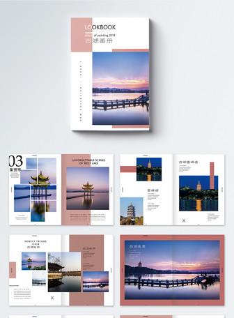 美景西湖旅游画册整套