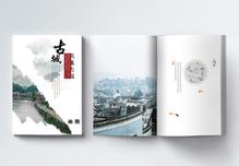 美景凤凰古城旅游画册整套图片