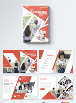 清新教育宣传册整套图片