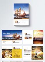 企业品牌招商画册整套图片