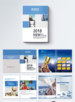 企业商务宣传画册整套图片