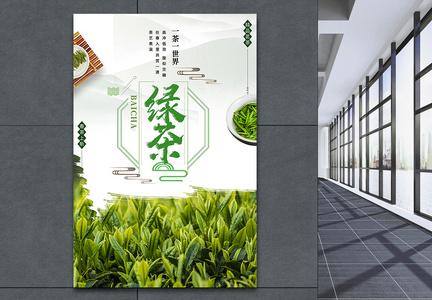 绿茶海报设计图片